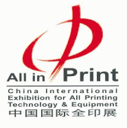 ALL IN PRINT CHINA Logo