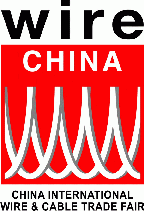 wire China Logo